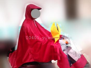 Raincoat factory wholesale -ZH0189 jacquard set single motorcycle poncho mirror