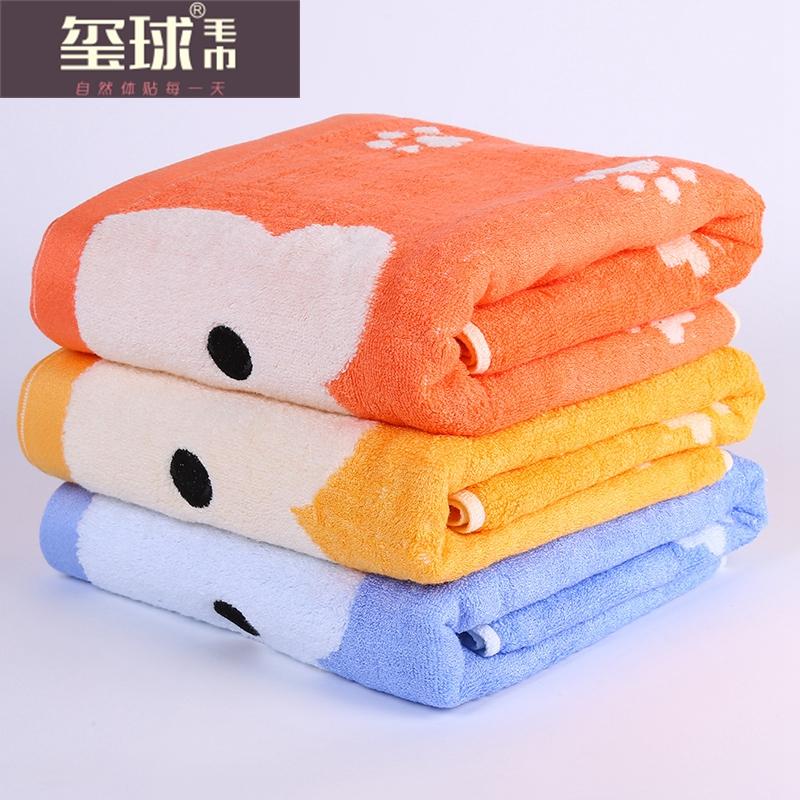 бамбуковые волокна полотенце, полотенце жаккард полотенце мультфильм моды подарки