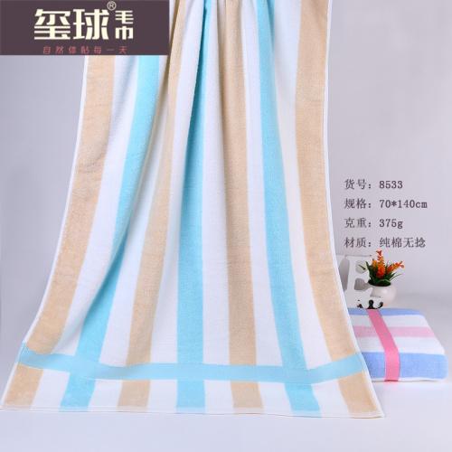 Cotton towel towel color stripe spongy gift towel