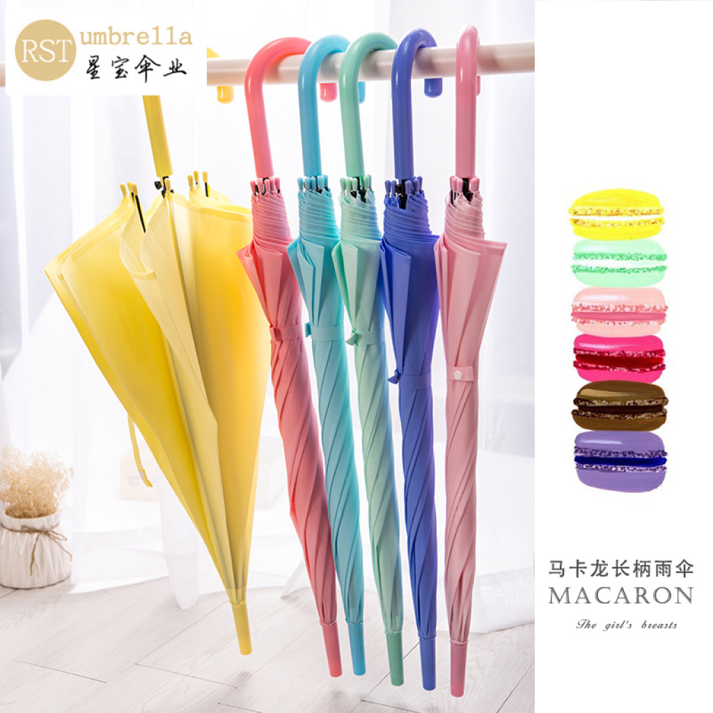 Supply rst078 korea small fresh princess pure transparent umbrella umbrella umbrella - Prinses pure ...