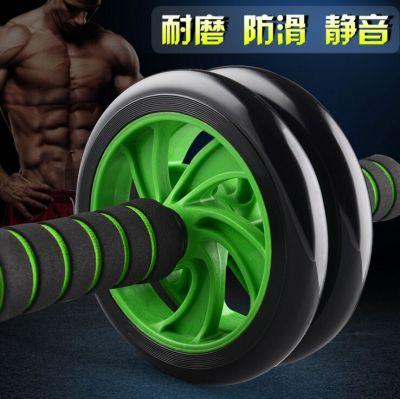 Round the wheel of windmill abdominal round