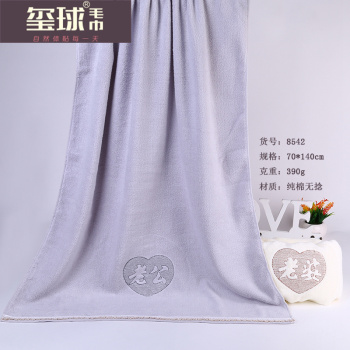 Cotton bath towel without twist embroidered words towel soft absorbent high-end couple towel seal ball towel