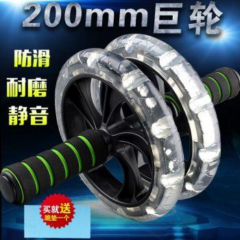 Transparent big wheel windmill abdominal round