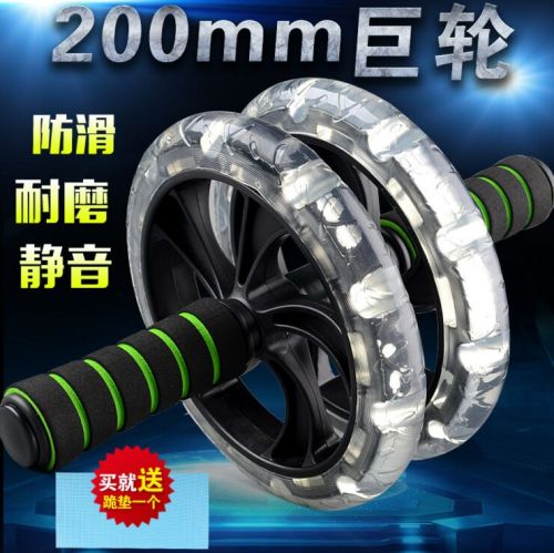 Transparent big wheel windmill abdominal round