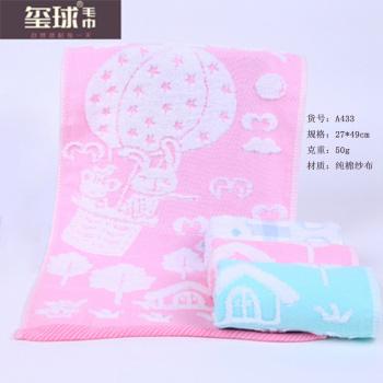 Child towel Cotton gauze jacquard towel soft water absorbent fashion child towel