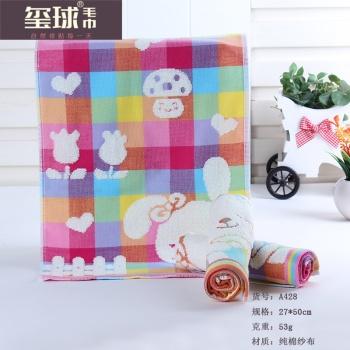 Children's towel, towel, towel, cotton, jacquard, child, towel, baby towel
