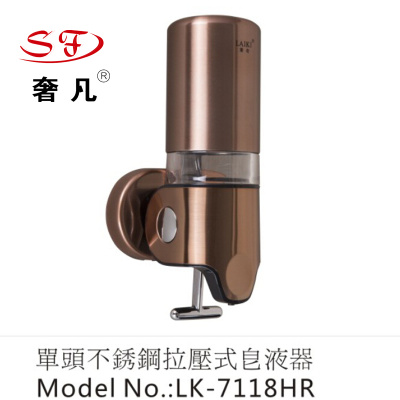 Hotel single head stainless steel pull pressure soap dispenser head three head washing liquid for Hotel