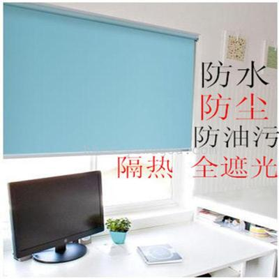 Thickening Sunshade insulation Home Office roll Curtain Polyester Fabric custom curtain finished product