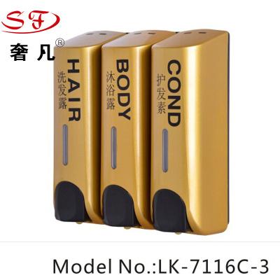 Hotel shampoo box body wash hair conditioner three head soap dispenser automatic induction liquid soap dispenser