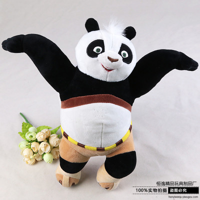 Kung Fu Panda doll doll plush toy bear doll gift