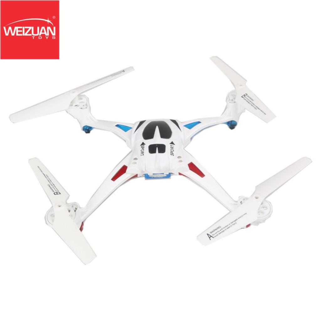 2016最新款直升机儿童玩具 四旋翼飞行器 遥控飞机厂家直销