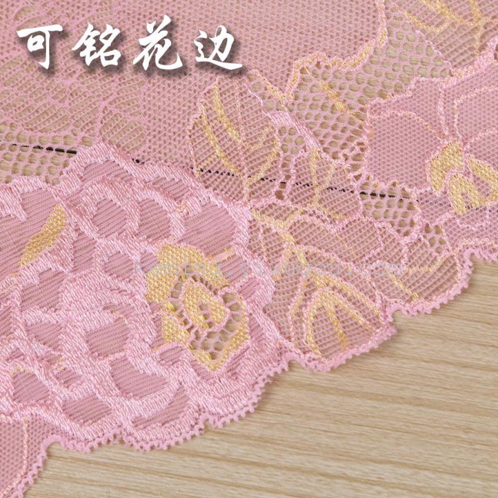粉色网格刺绣宽花边裙子服装辅料刺绣布料批发