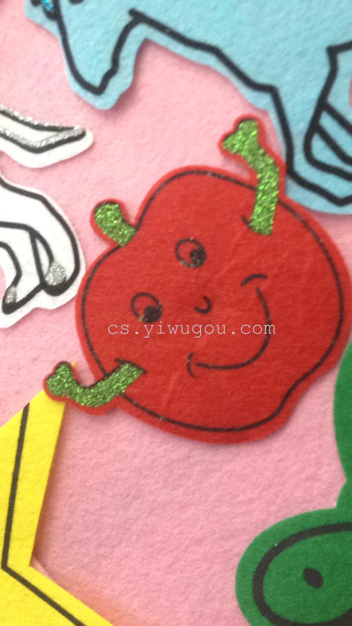 苹果树认知 幼儿园幼教玩具教材 无纺布手工包 儿童