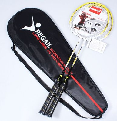 Carbon aluminum integrated badminton racket