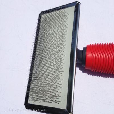Brush brush brush comb pet plush toys