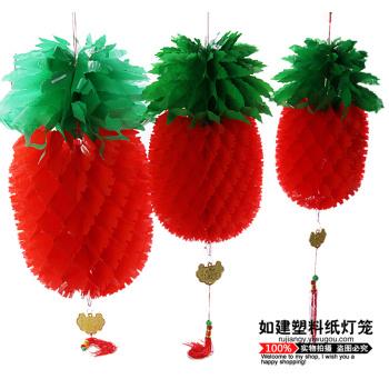 新年灯笼春节塑料刺灯春字灯菠萝灯 灯笼挂饰