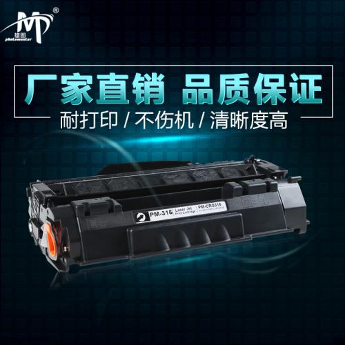 Canon 315 pin cartridge manufacturers