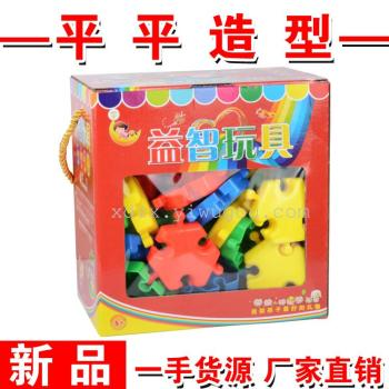 Flat plastic insert blocks toys children educational toys toy building blocks box mix of multi medium