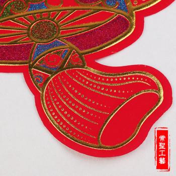 结婚庆灯笼福宝  婚庆装饰灯笼贴纸 福字T1621