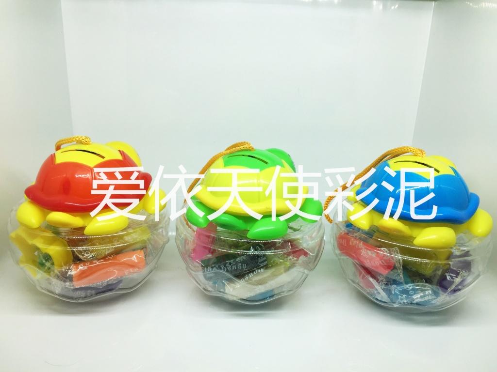 小乌龟存钱罐diy创意环保无毒3d彩泥橡皮泥