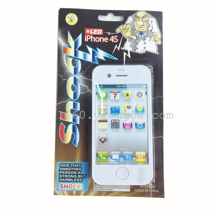 整人玩具苹果上传整蛊手机创意恶搞电人电脑如何把苹果手机的玩具触电到音乐图片