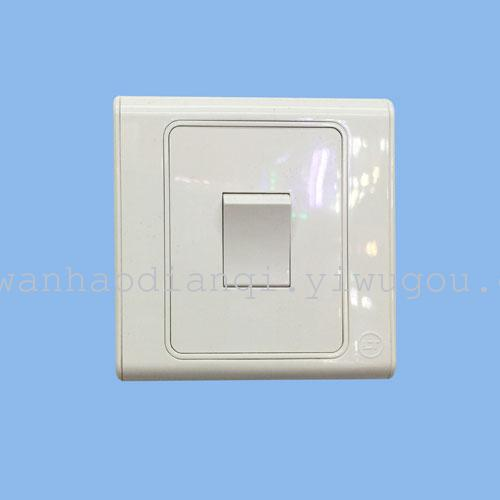 Supply Switch Panel Socket Hya series one open single control dual ...