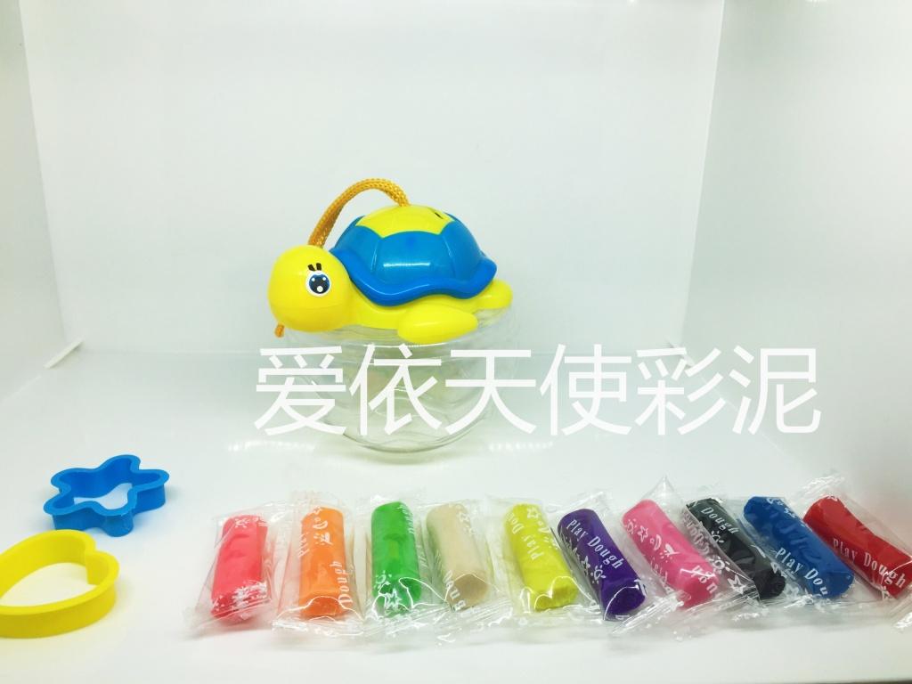 小乌龟存钱罐diy创意环保无毒3d彩泥