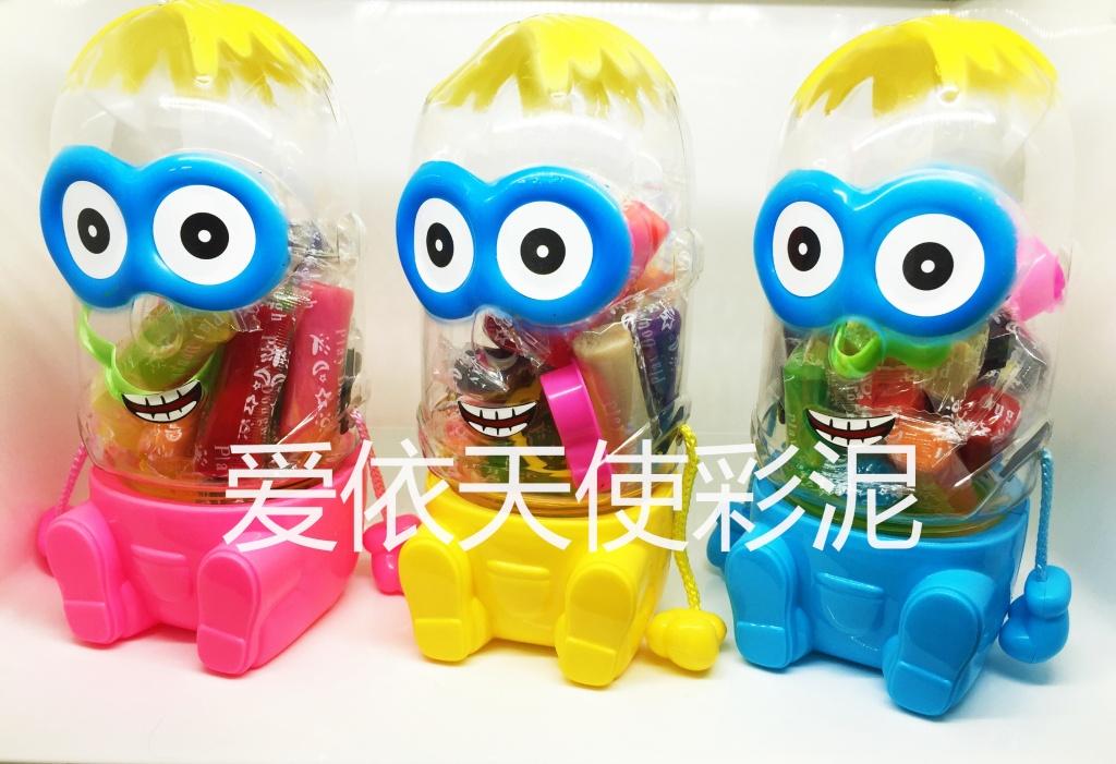 小黄人存钱罐diy创意环保无毒3d彩泥
