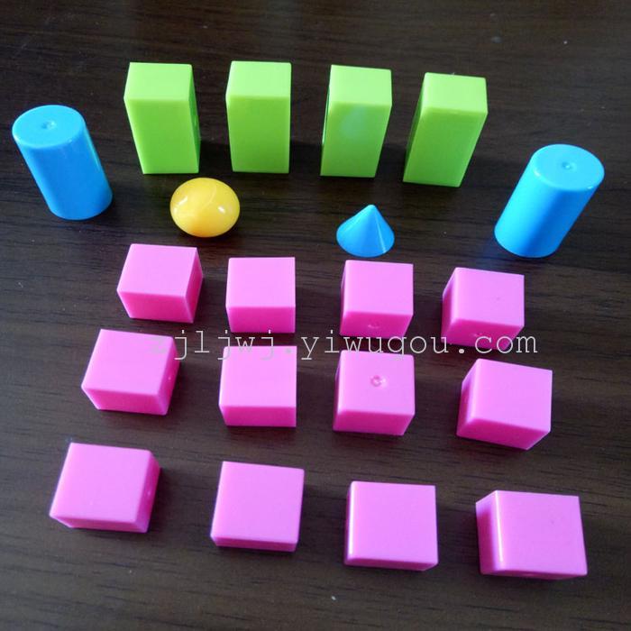 数学教具正方体长方体圆柱圆锥