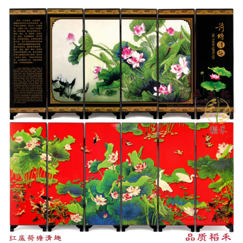 Tourist crafts antique lacquer small screen Home Furnishing ornaments lotus clear interest Chinese wind Arts