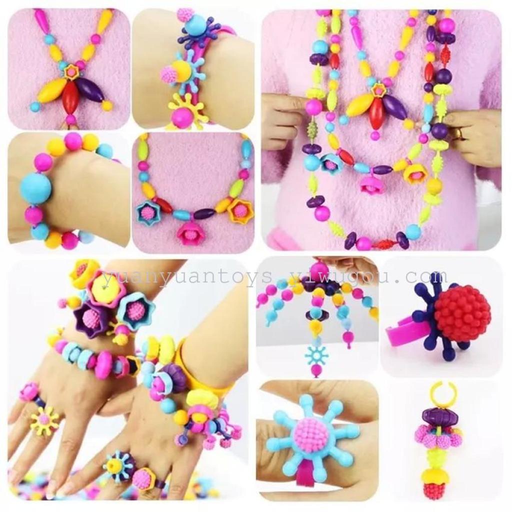 百变波普珠串珠玩具 手工diy波普珠珠儿童益智手链项链