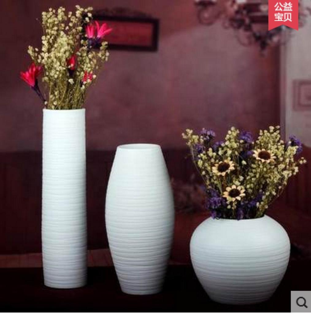 白色简约现代欧式田园桌面干花花瓶花器三件套家居客厅装饰品摆件