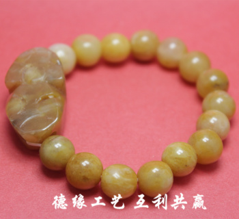 Germany edge technology Topaz natural jade Pixiu bracelet Huang Yushi bracelets sell factory direct