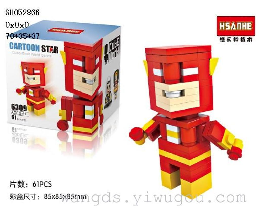 Supply Sh052866 Particles Minifigures Flash Blocks Assembled Lego Doll