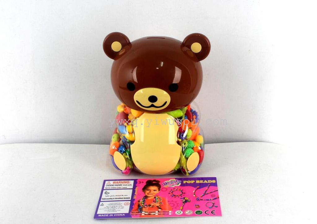 diy女孩手工串珠波普珠 益智儿童打扮玩具编织手链波波珠项链