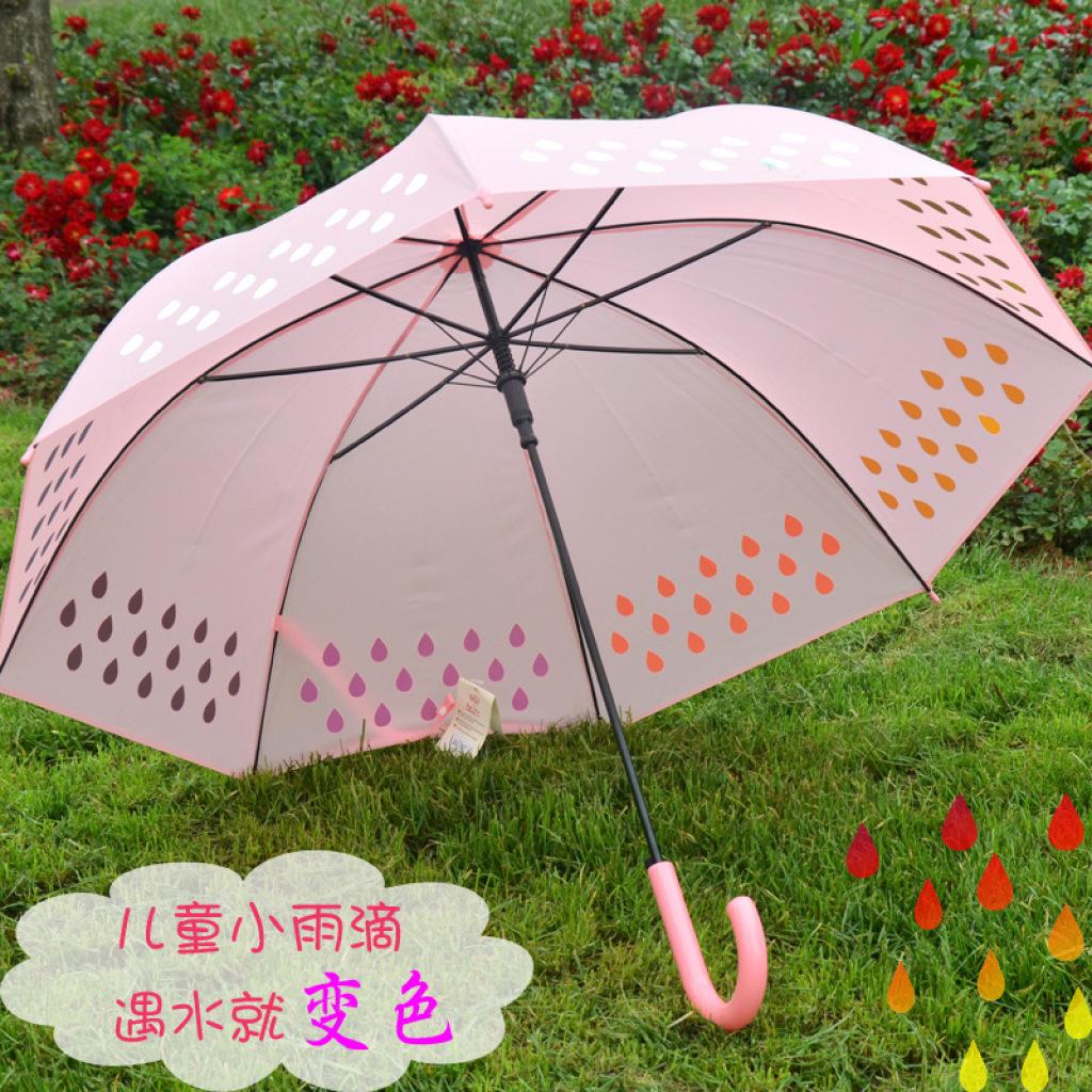 雨伞批发_遇水变色伞全自动 遇水变色伞 全自动 星空
