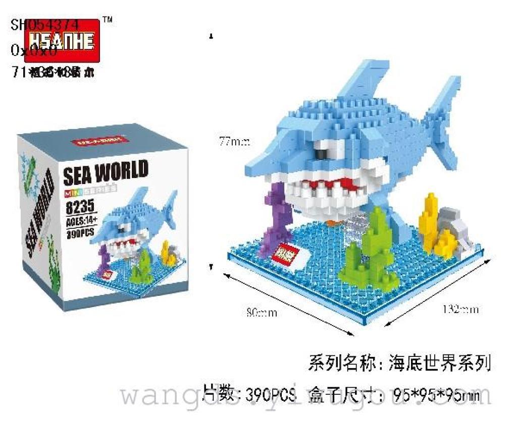 sh054374颗粒人仔乐高式布鲁斯积木公仔海底世界系列拼装