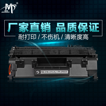Xiongtu toner cartridges / toner cartridge for Canon CRG-319 / New