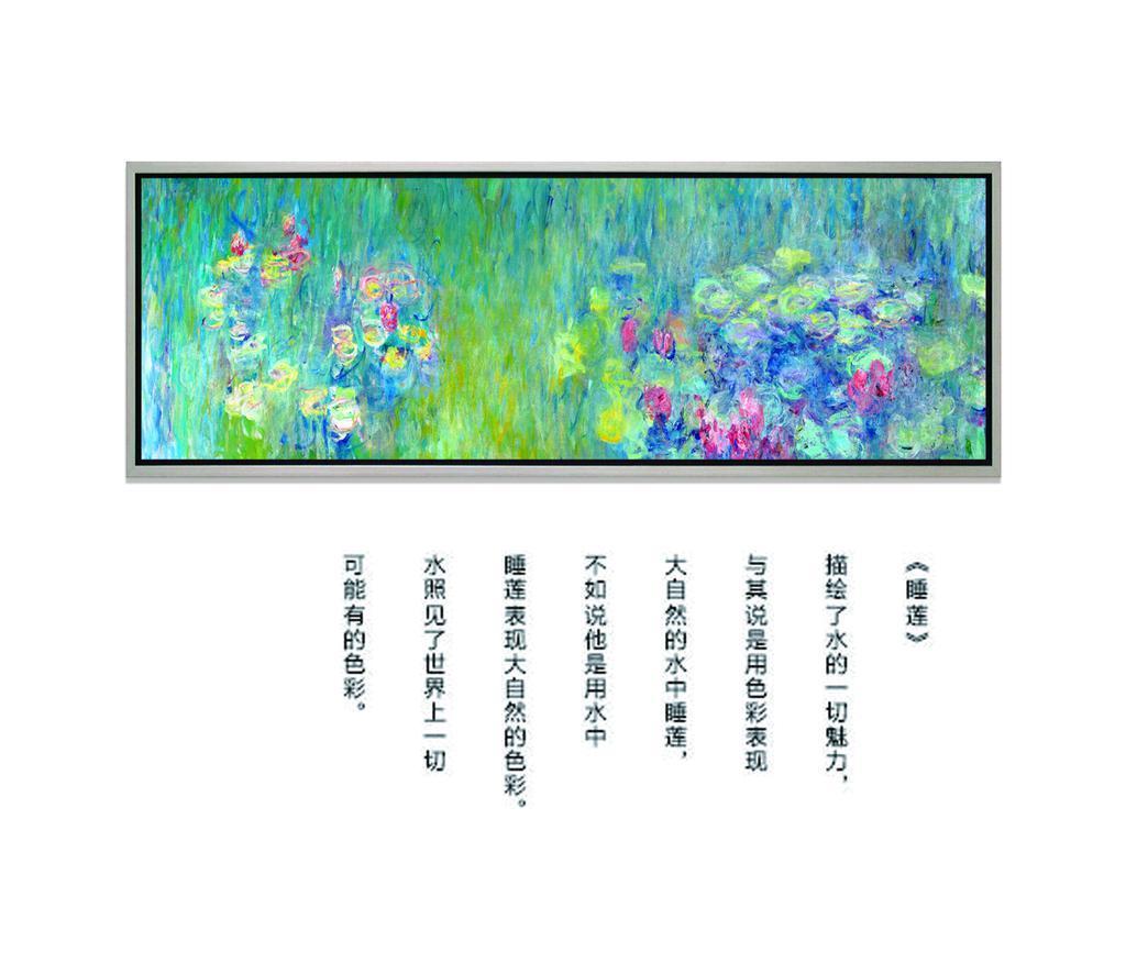 睡莲花风景餐厅挂画欧式现代简约卧室床头长幅横画