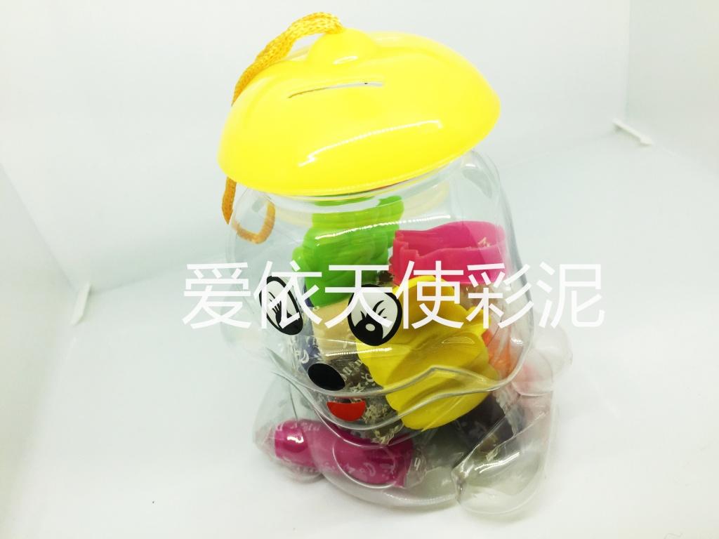 米老鼠存钱罐diy创意环保无毒3d彩泥橡皮泥