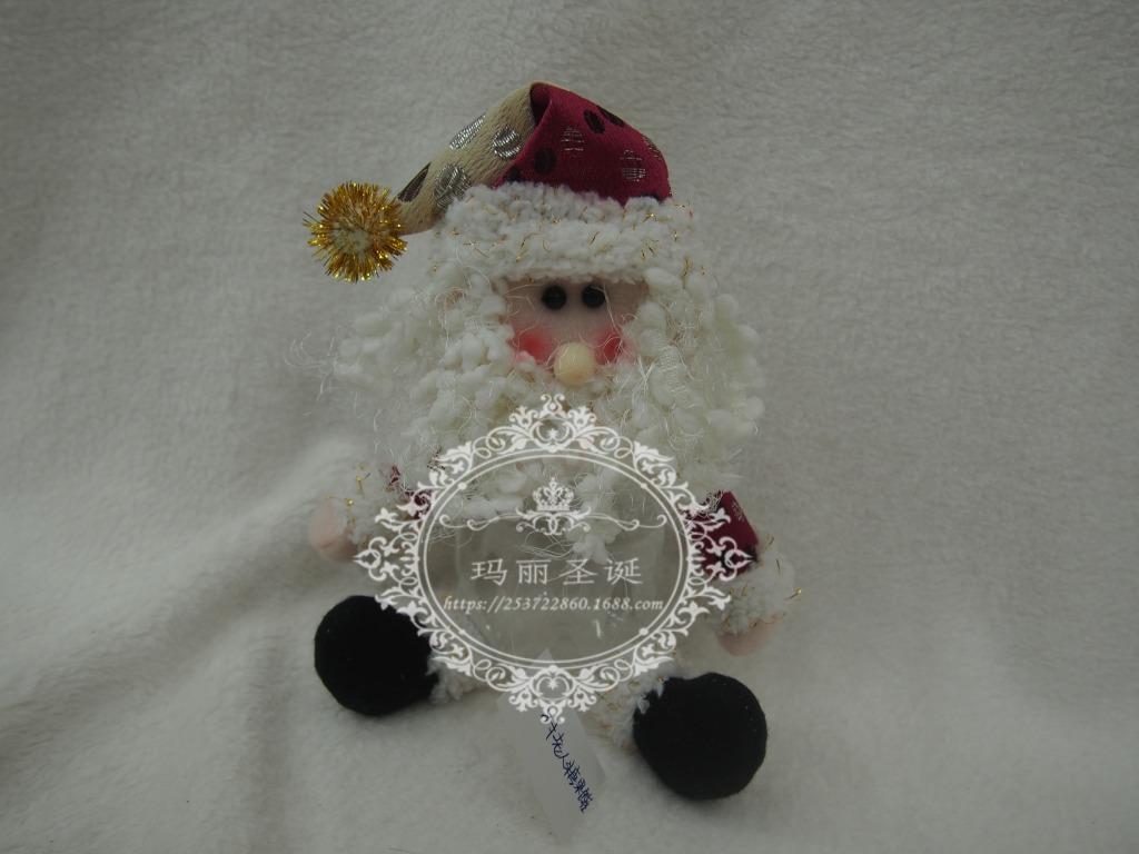 圣诞糖果棒简笔画 女装
