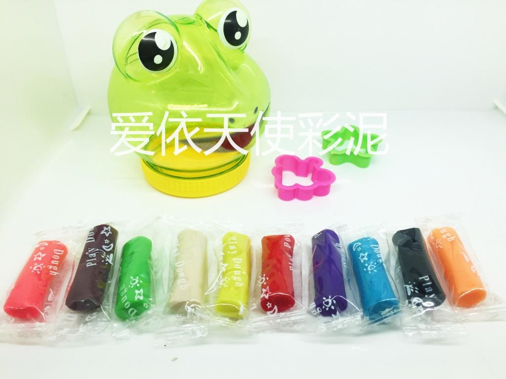 青蛙diy创意环保无毒3d彩泥橡皮泥