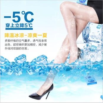 Taking the micro explosion of genuine 0 ice socks 5D arbitrary cut Bikini file does not hook silk pantyhose