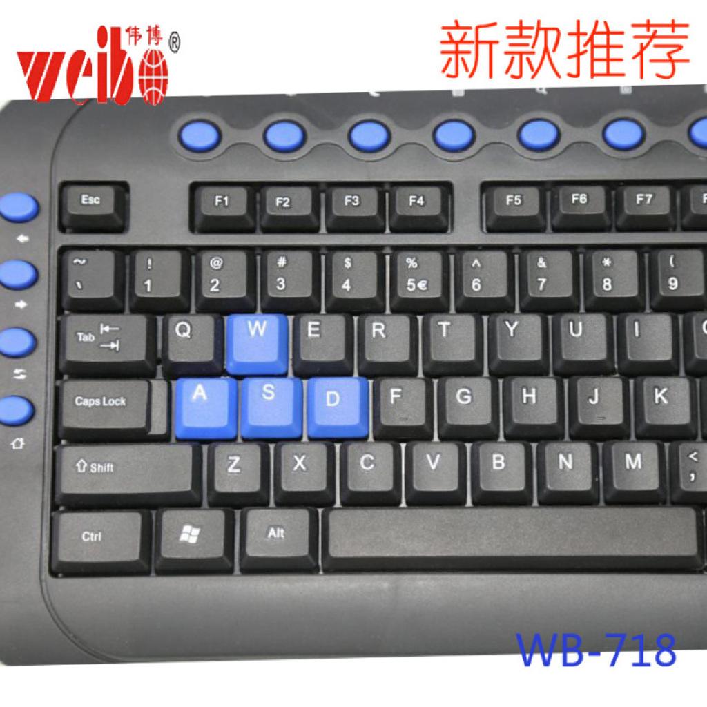 电脑键盘多媒体有线防水防尘键盘usb接口