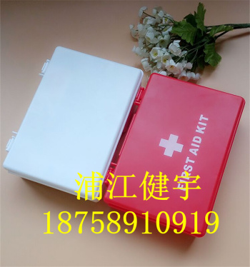For receiving and storing the medicine box plastic earthquake emergency kit portable life-saving emergency case