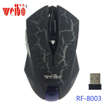 10米无线鼠标高质量智能省电现货低价处理