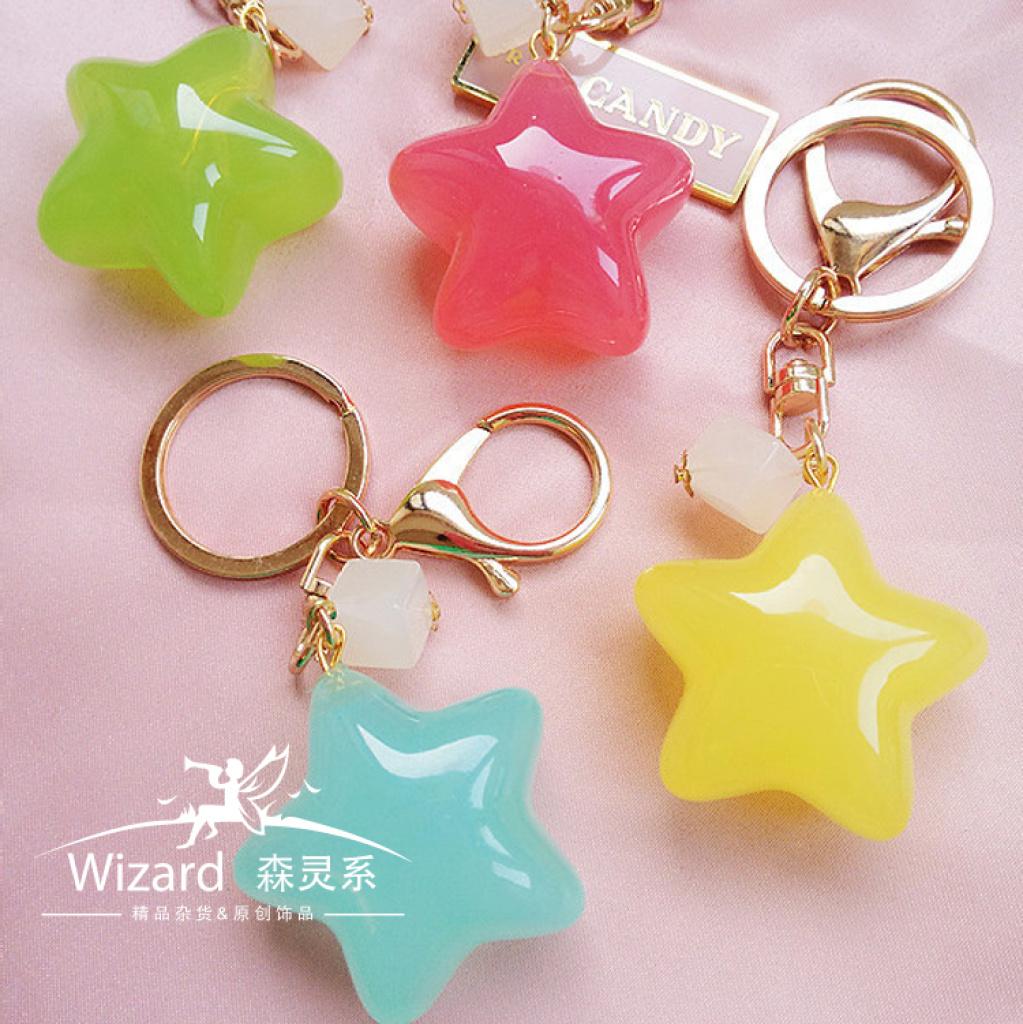 韩国潮流饰品 可爱高档彩色亚克力星星车钥匙扣女