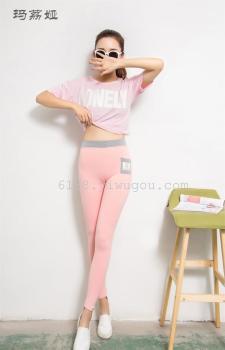 Ma Li Ya authentic Korean kitten high elastic thin waist mouth base nine base hit color jeans