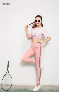 Ma Li Ya 2016 authentic Korean sports all-match slim slim jeans nine letters