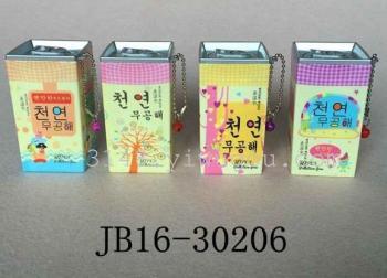 花節2016精品韓風方形罐濕巾30片裝